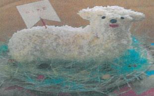 sl-legion-lamb-cake